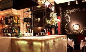 mute bar