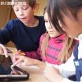 Colegios bilingües en Buenos Aires